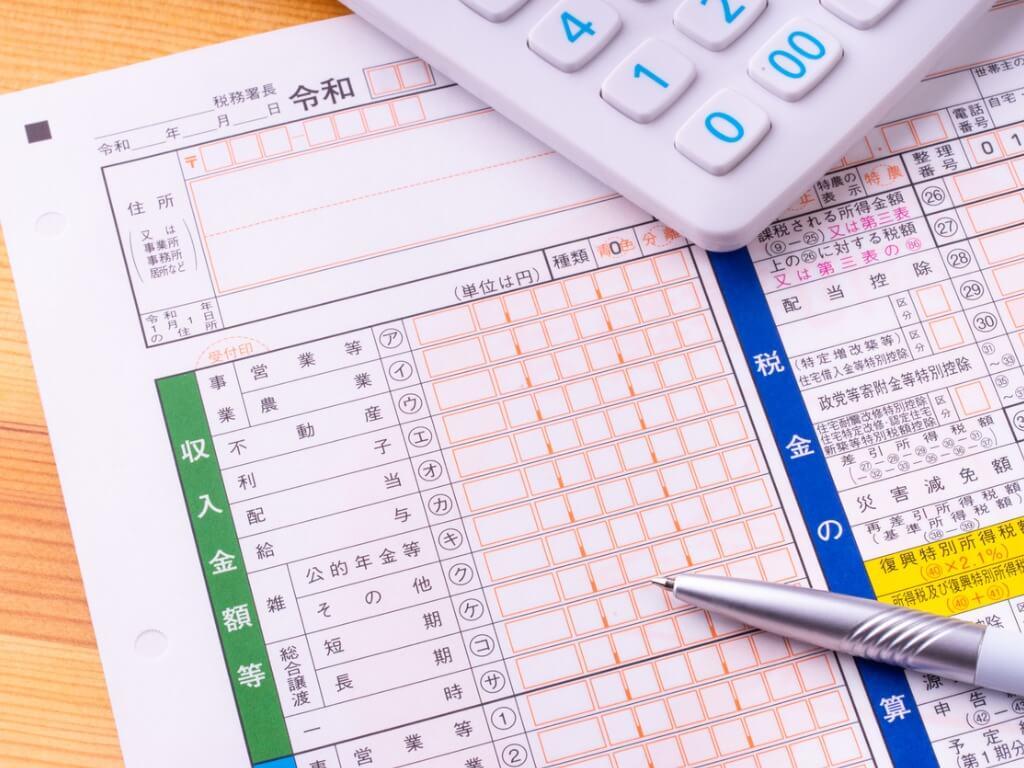 まとめ:税金の使われ方を把握しよう