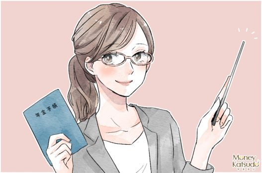 年金手帳系のアイキャッチ画像
