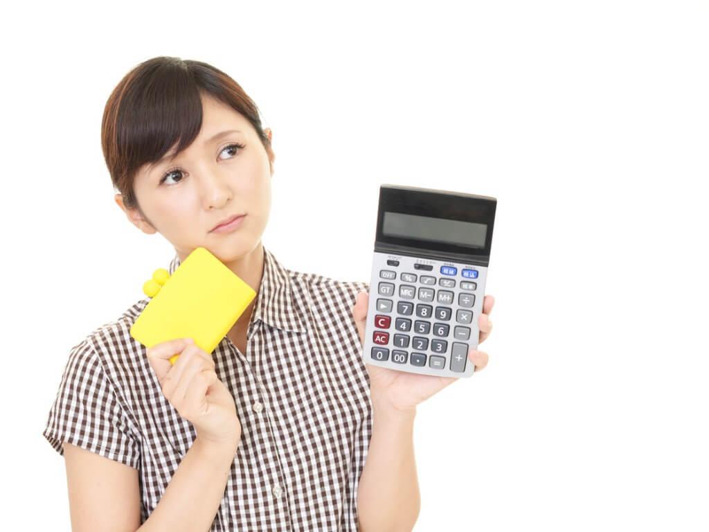 資産管理アプリを選ぶポイント