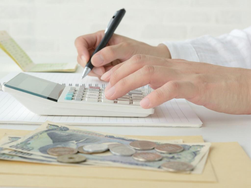 給与所得の計算方法
