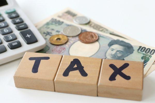 【2021】会社員の節税対策10選!節税ポイントや注意点とは?