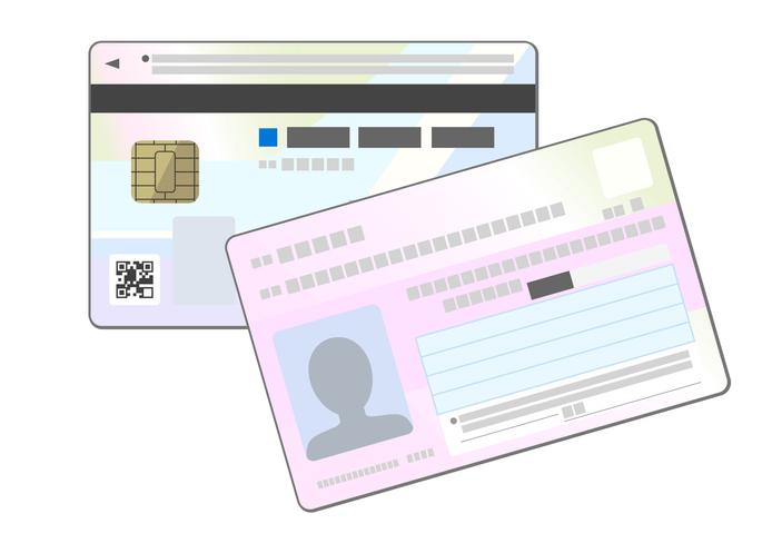 【2021】マイナンバーカードの作り方!メリットや必要なもの・注意点も解説
