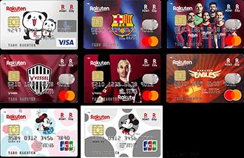 デザインカードをより楽しめる 楽天カード