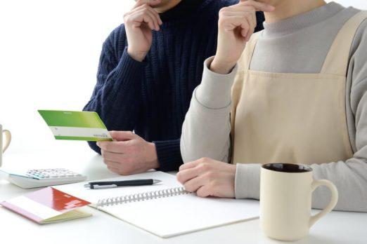 生活防衛資金(緊急予備資金)はいくら必要?独身や夫婦の目安や預け先も紹介